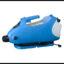 Model 3600E Longray Portable Electric ULV Cold Fogger | How To Use Model 3600E ULV Cold Fogger